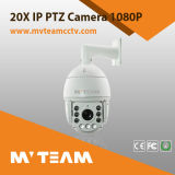 20X 1080P IR PTZ IP Camera with 120m IR Distance (MVT-NO9)