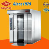 Professional Bakery Equipment 32-Tray Electric Rotary Rack Oven with Ce Approved