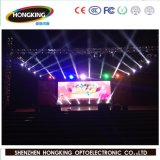 Weight 600g Indoor LED Display Board