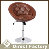PU Leather Cheap Swivel Adjustable Leisure Chair Supplier