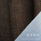 Oxford Style Knitted Compound Linen Sofa Fabrics