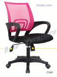 Office Chair, Mesh Office