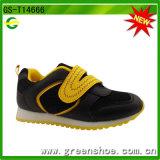 Cheap Kids Boy Shoes