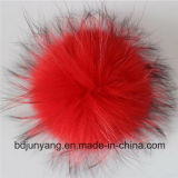 2016 Keychain Fur Ball Real Raccoon Fur POM Fur Balls