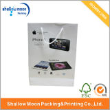 Electronic Products Paper Custom Packing Bag (QY150044)