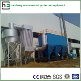 1 Long Bag Low-Voltage Pulse Dust Collector-Furnace Dust Collector