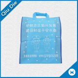 Non-Woven Bag with Printing for Promotional Gifts