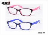 High Quality Teenage Frame, Anti-Radiation Glasses Kc448