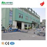 PVC Powder Granule Pelletizer
