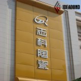 ACP Advertising Outdoor Sign Board Material