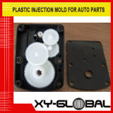 China Plastic Injection Part with Surface Treatment