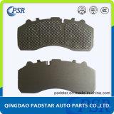 Wva29087 China Manufacturer Wholesales Full Welded Mesh Backing Plate