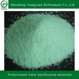 High Purity Ferrous Sulfate 98%