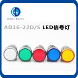 LED Pilot Light/ Indicator Lamp with 5 Years′ Warranty