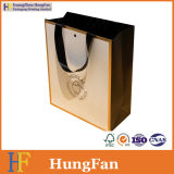 Custom Luxury Paper Shopping Gift Bag with Hotstamping Logo