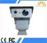 10km IR Laser Night Vision Camera