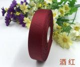 Grosgrain Ribbon 7048