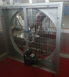 New Product Cooling System Exhaust Fan