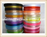 Colorful Christmas Celebrating Polyester Satin Ribbon (PR1020)