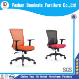 Fashionable High Back Office Swivel Wheel Chair (BR-O004)