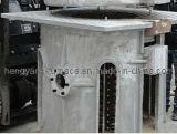 Copper Melting Furnace (GW-250KG)