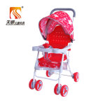 baby stroller /baby potty /baby bathtub