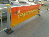 PVC Foam Board Used for Outdoor Decoration