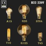 B22 220V 60W Vintage Antique Retro Style Lighting Filament Edison