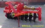 Plough for Paddy Field