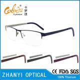 Lightweight Beta Titanium Eyeglass (8108)