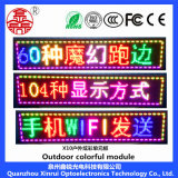High Brightness X10 LED Display Module Color Full Energy Saving Lightweight Waterproof