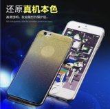 for Apple 7 Following iPhone6s Plus Gradient Flash Powder Blue Light Mobile Phone Cases