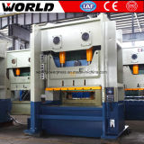 China H Frame Press Machine with Wet Clutch