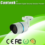 China OEM Weatherproof Onvif IP Security Camera