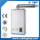 8L-12L Balance Type Gas Water Heater with S/S Panel