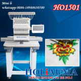 Holiauma Domestic Computerized Embroidery Machine Monogram Embroidery Machine One Head 15 Needles