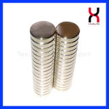 N38 Strong Rare Earth Disc Round Magnet