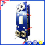 Plate Style Heat Exchanger Alfa Laval Clip10 with Good Quality