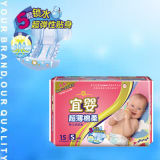 Hot Sell Good Quality Baby Napkin (JH13)
