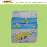 2014 New Baby Elephant, Disposal Baby Diaper (C027)