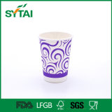 12oz Disposable Customized Good Printing Disposable Espresso Cups