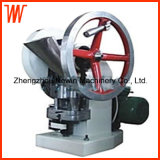 Small Single Punch Tablet Press Price