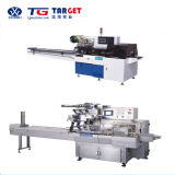 Cyw-600W Reciprocating Packing Machine with Ce Certification