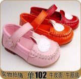 Top Quality Fashion Children Casual Shoes