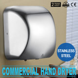 Commercial 1200 Watts Automatic Hand Dryer