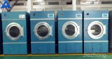 Vertical Front-Loading Dryer/Stainless Steel Tub HGQ-50