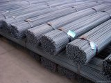 China High-Quality Reinforced Deformed Steel Bar