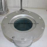 Atlas Air Compressor Oil Separator 1621938500, 2906075200