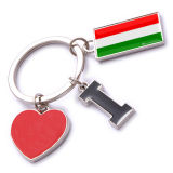 New Custom Metal Souvenir Hungary Keyring