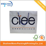 Custom Factory White Paper Shopping Bag (QY150043)